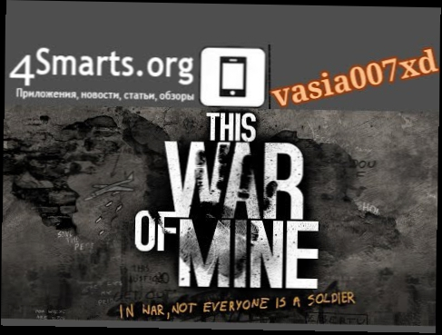 Обзор This War of Mine на Android, iOS и PC